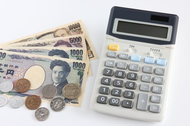 毎月の給料にプラスしてあと3万円