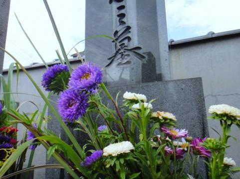 低価格のお墓