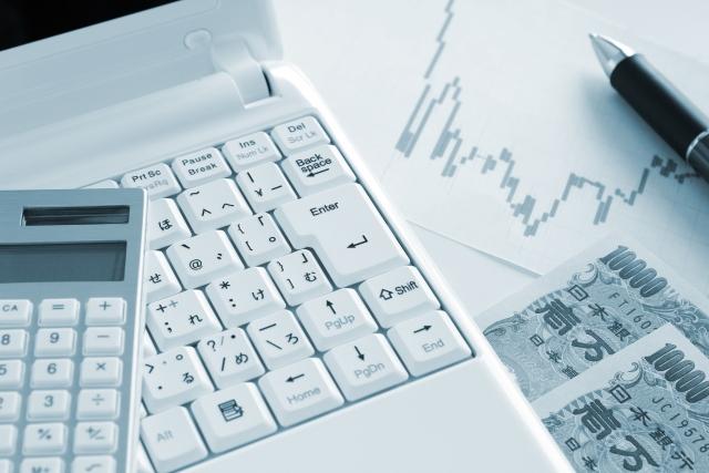株 オンライン トレード