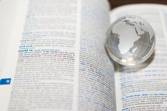 英会話と地球儀